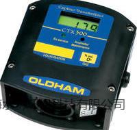 法国奥德姆OLDHAM固定式气体检测仪CTX300