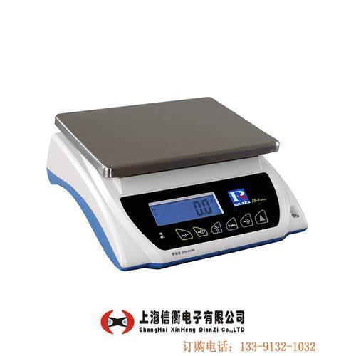 电子计重秤JS-E系列电子桌秤0-30kg