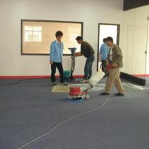 写字楼地毯清洗