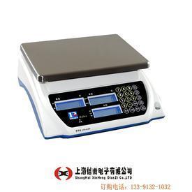 電子計數稱JS-D系列電子計數天平