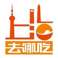 上海去哪吃