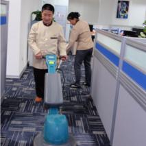 办公室清洗地毯