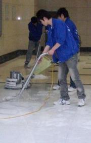 大理石清洗