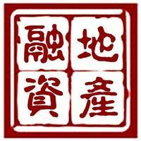 中国地产融资
