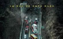 推荐这部韩国新拍的自黑电影,以及那些曾改变了国家法律的电影们!