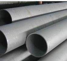 310S耐高温不锈钢管(国标0cr25ni20)