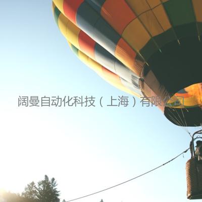 页面9 中国的新媒体格局