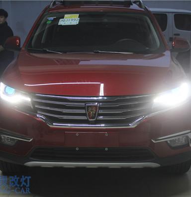 荣威RX5改装双光透镜 上海车灯改装 蓝精灵改装氙气灯 启东改装大灯