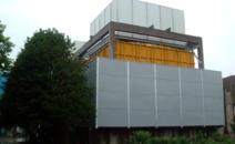 美國鋁業冷卻塔降噪工程