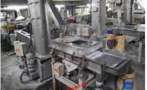 蘇州精密科技有限公司塑料粉碎機