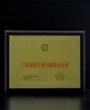 广东装修行业20强优秀企业