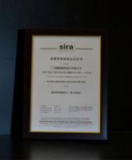 国际质量管理体系认证