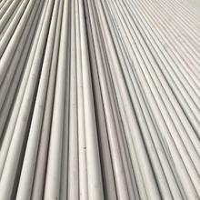 2205双相不锈钢管 不锈钢无缝管
