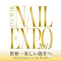 【上海美甲培训】2015日本行——Nail Expo参赛篇