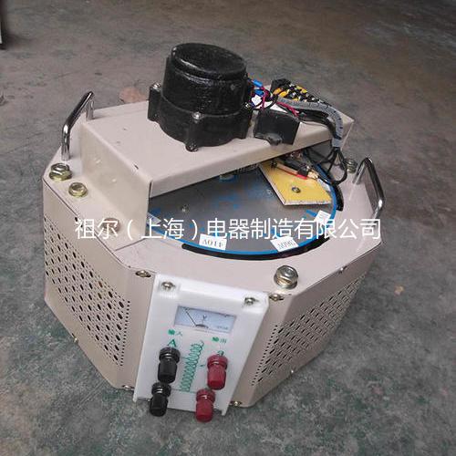 单相电动调压器