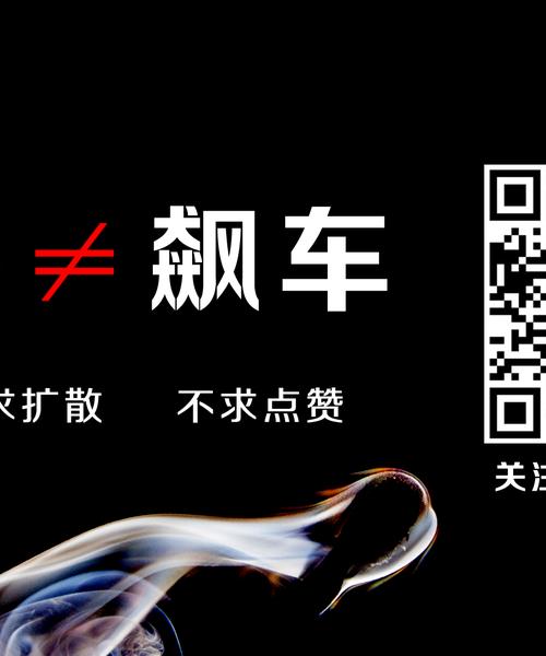 一直在进步 CGW携三元催化亮相上海改装展