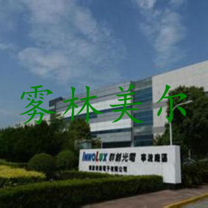 宁波群创光电有限公司