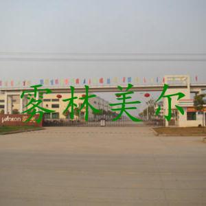 阳光照明电器集团股份有限公司