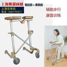 日本特高步助行器 老人室内助行器 助步车 日本特高步老人助步器 上海实体店