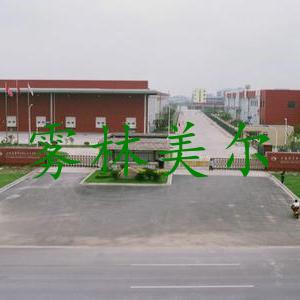上海中华商务联合印刷有限公司