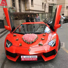 婚慶租車-蘭博基尼Aventador LP700-4