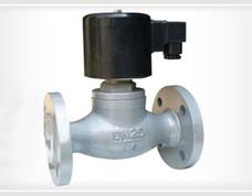 ZQDF系列蒸汽(液用)电磁阀