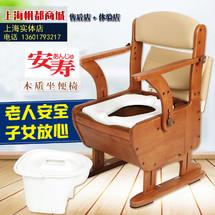日本安寿老人坐便椅实木移动马桶凳子大便椅子成人坐厕加厚可调节 上海实体店