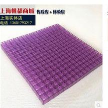 日本进口GELTRON皆乐顿  凝胶垫 高端轮椅垫子  透气