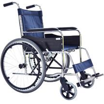 一期一会超轻轮椅 老人手动轮椅 自走型轮椅 折叠便携 上海实体店