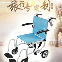 台湾富士康老人飞机轮椅车轻便折叠残疾人背包式旅行代步车 上海实体店