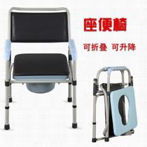卫宜康可折叠式坐便器坐便椅老人马桶椅孕妇座便椅上海实体店