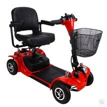 折叠型代步车 美嘉老年代步车 四轮电动代步车 休闲代步车 残疾车