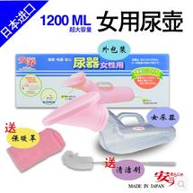 日本安寿老人夜壶女用大容量卧床接尿器男用加厚小便器便携带盖 上海实体店