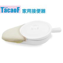 日本特高步Tacaof接便器家用卧床护理老人大便盆接尿盆