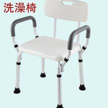 卫宜康老人洗澡椅 带靠背扶手铝合金洗澡椅沐浴椅 孕妇冲凉椅洗浴椅 上海实体店