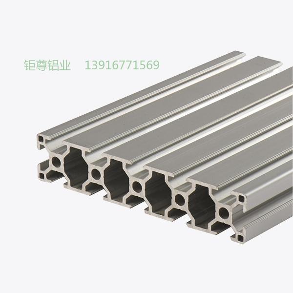 JZO-30150A.jpg