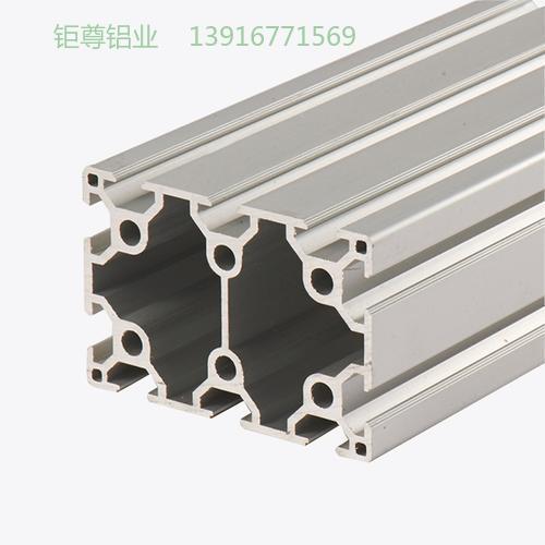 JZO-6090