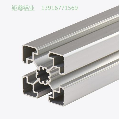 JZO-4545C