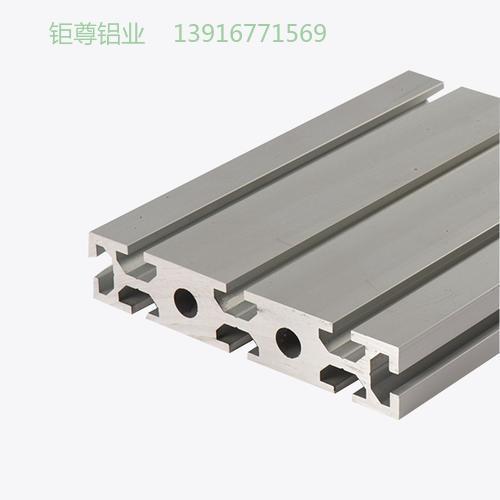 JZO-30150