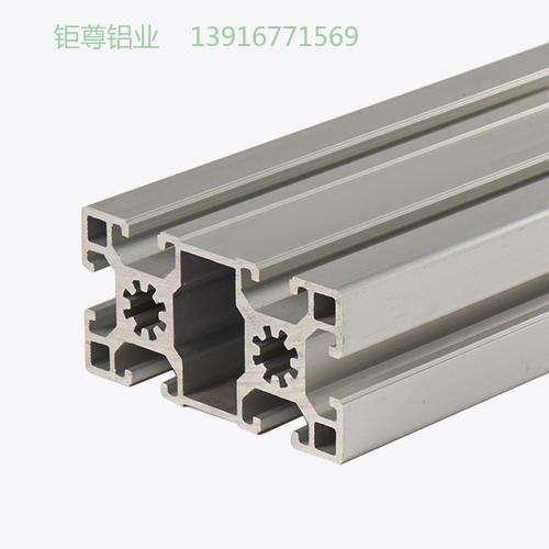 JZO-4590