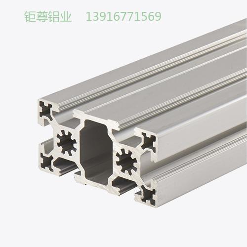JZO-4590W