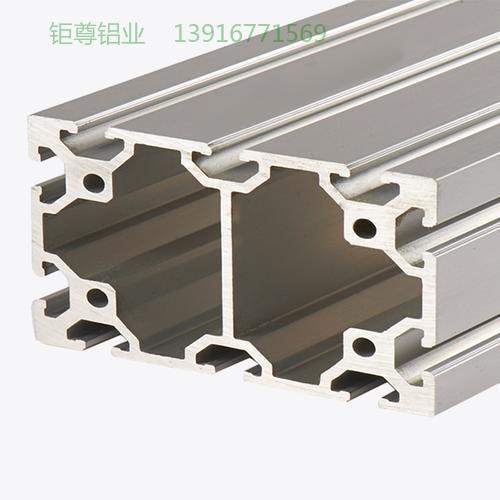 JZO-80120