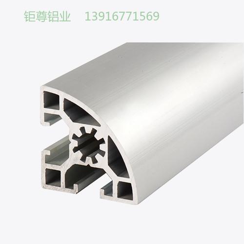 JZO-4545R