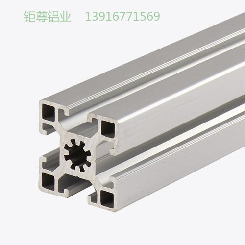 JZO-4545