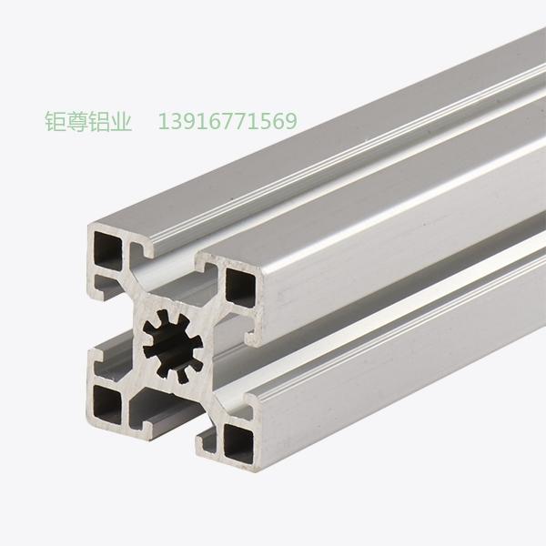 JZO-4545.jpg