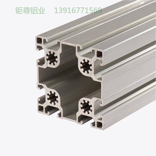 JZO-9090
