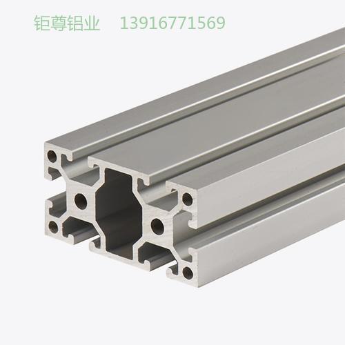 JZO-4080S