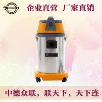 吸尘器 BF501CG(30L)