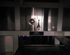 清洗机灭火案例——喷嘴罩