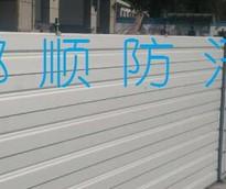铝合金防洪墙